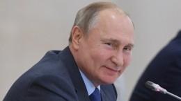 Президенты России иБеларуси обменялись подарками поокончанию встречи вСочи