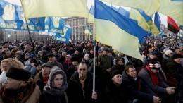 Акция «Красные линии для Зе» вКиеве собрала противников президента инационалистов