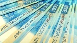 Российские компании готовятся повысить сотрудникам зарплаты