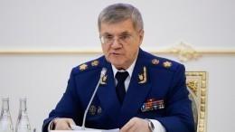 Юрий Чайка рассказал одополнительных мерах поборьбе скоррупцией