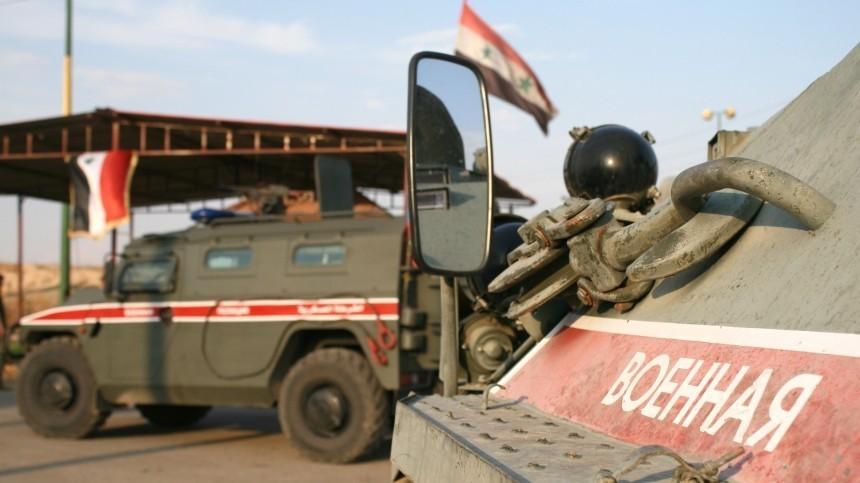 Российские военные доставили гуманитарную помощь всирийскую Ракку