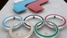 ВWADA объяснили свое решение защитой «чистых» российских спортсменов