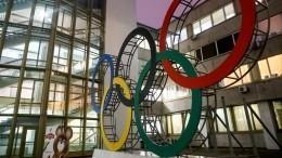 Вердикт WADA олишении РФправа участия вмировых чемпионатах может быть оспорен