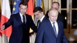 Зеленский пытался занять место Путина насаммите «нормандской четверки»— видео