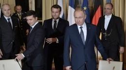 Первая двусторонняя встреча Путина иЗеленского проходит вПариже