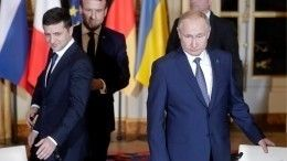 Первая двусторонняя встреча Путина иЗеленского завершилась вПариже