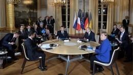 Лидеры «нормандской четверки» приняли коммюнике поитогам встречи