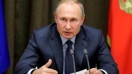 Путин: Разведение сил вДонбассе будет поэтапно продолжено