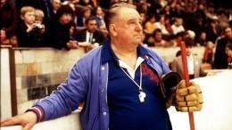 Как тренер Анатолий Тарасов вошел взолотую историю отечественного хоккея