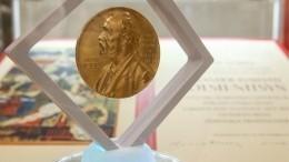 ВОсло иСтокгольме готовятся кторжественной церемонии вручения Нобелевской премии