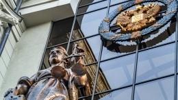 Пожизненный срок получил основной фигурант поделу отеракте вметро Петербурга