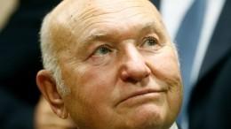 Стало известно место похорон Юрия Лужкова