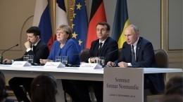 Лидеры «нормандской четверки» договорились обурегулировании конфликта вДонбассе