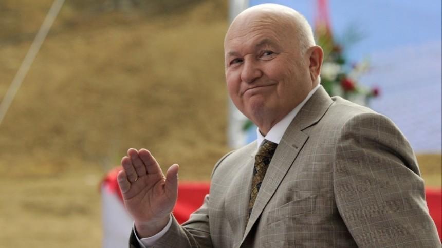 Путин выразил соболезнования родным иблизким Юрия Лужкова