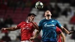 «Зенит» проиграл «Бенфике» сосчетом 0:3 инесмог выйти вплей-офф еврокубковых турниров