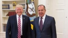 Лавров отметил атмосферу взаимопонимания при переговорах сТрампом