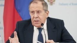 Лавров подвел итоги встречи сТрампом вВашингтоне