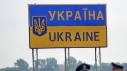 Въезд российского журналиста наУкраину вКремле назвали «хорошей новостью»