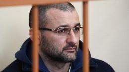 Уволенный замглавы «Росгеологии» Горринг приговорен к3,5 годам лишения свободы