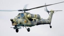 Пропавший Ми-28 разбился вКраснодарском крае
