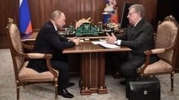 Кудрин доложил Путину онеисполнении расходов бюджета на1трлн рублей