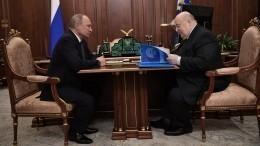 Путин обсудил сКалягиным итоги Года театра вРоссии