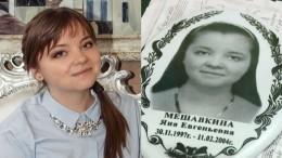 Екатеринбурженка отсудила уфотосалона компенсацию засвой снимок нанадгробии