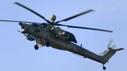 Обнаружены «черные ящики» вертолета Ми-28, разбившегося под Краснодаром