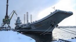 Пожар произошел наавианесущем крейсере «Адмирал Кузнецов»