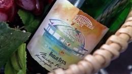 Начался розлив коллекционного вина «Херес Массандра» сэтикеткой Крымского моста
