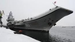 Число пострадавших при пожаре наавианесущем крейсере возросло додевяти