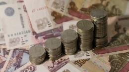 МРОТ с2020 года вырастет на850 рублей