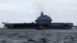 Причину пожара наавианесущем крейсере «Адмирал Кузнецов» будет выяснять комиссия
