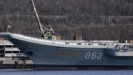 Число госпитализированных после пожара наавианесущем крейсере достигло 12 человек