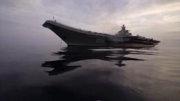 Видео: пожар накрейсере «Адмирал Кузнецов» удалось локализовать