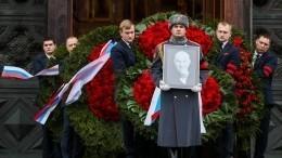 Видео: как прошло прощание сЮрием Лужковым