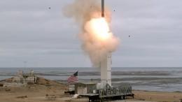 США испытали запрещенную ДРСМД баллистическую ракету