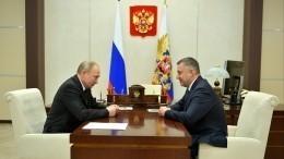 Путин присвоил врио губернатора Иркутской области Кобзеву звание генерал-полковника