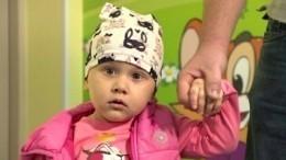 Пятый канал подводит итоги акции «День добрых дел» для Кати Мальчиковой