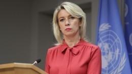 Захарова высказалась поповоду ответа Зеленского наслова Путина про газ