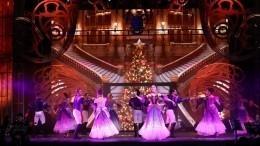 «Ленинград Центр» представит вПетербурге новогоднее шоу «Волшебные башмачки»