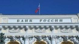 Центробанк России ожидаемо снизил ключевую ставку до6,25% годовых