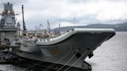 Найдено тело второго погибшего при пожаре наавианосце «Адмирал Кузнецов»