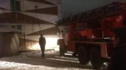 Видео изтюменского наркодиспансера, где при пожаре пострадали 13 человек