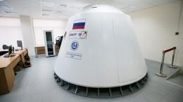 Космонавты весом более 70 килограммов неполетят наЛуну
