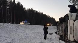 Число пострадавших вДТП спассажирским автобусом наУрале выросло до15 человек