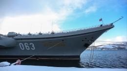 Плановый ремонт на«Адмирале Кузнецов» продолжается, несмотря напроизошедший пожар