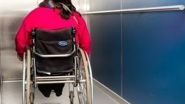 Лиц винвалидных колясках наУкраине приравняли квелосипедистам