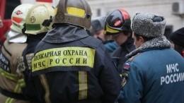 Короткое замыкание вТЦБелгорода стало причиной массовой эвакуации