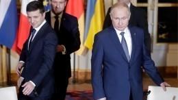 Песков рассказал оразногласиях Путина иЗеленского насаммите в«нормандском формате»